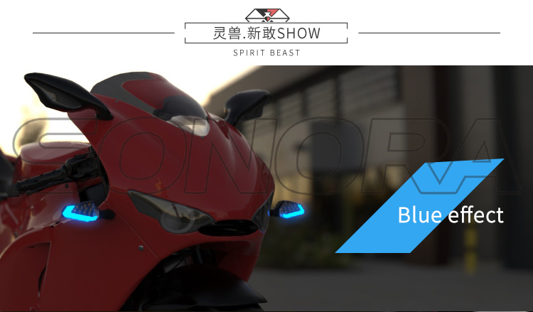 SPIRIT BEAST Car Lamp L16