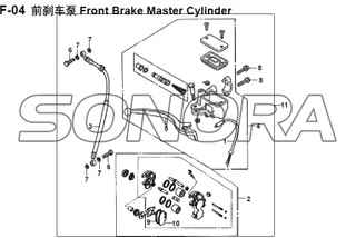 F-04 Front Brake Master Cylinder XS150T-8 CROX For SYM Spare Part Top Quality