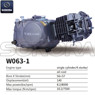 Yinxiang Engine W063-1 BODY KIT ENGINE PARTS COMPLETE SPARE PARTS ORIGINAL SPARE PARTS