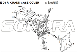 E-06 R. CRANK CASE COVER for XS125T-16A Fiddle III Spare Part Top Quality