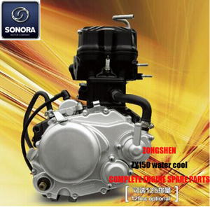 Zongshen ZY150 Water Cooling Complete Engine Spare Parts Original Parts