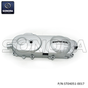 139QMA GY6 50,60,80 Engine cover 40CM Silver (P/N:ST04051-0017)top Quality