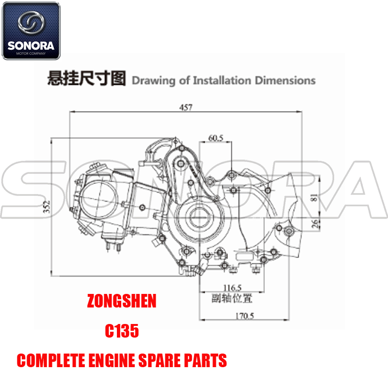 Zongshen C135 Complete Engine Spare Parts Original Parts