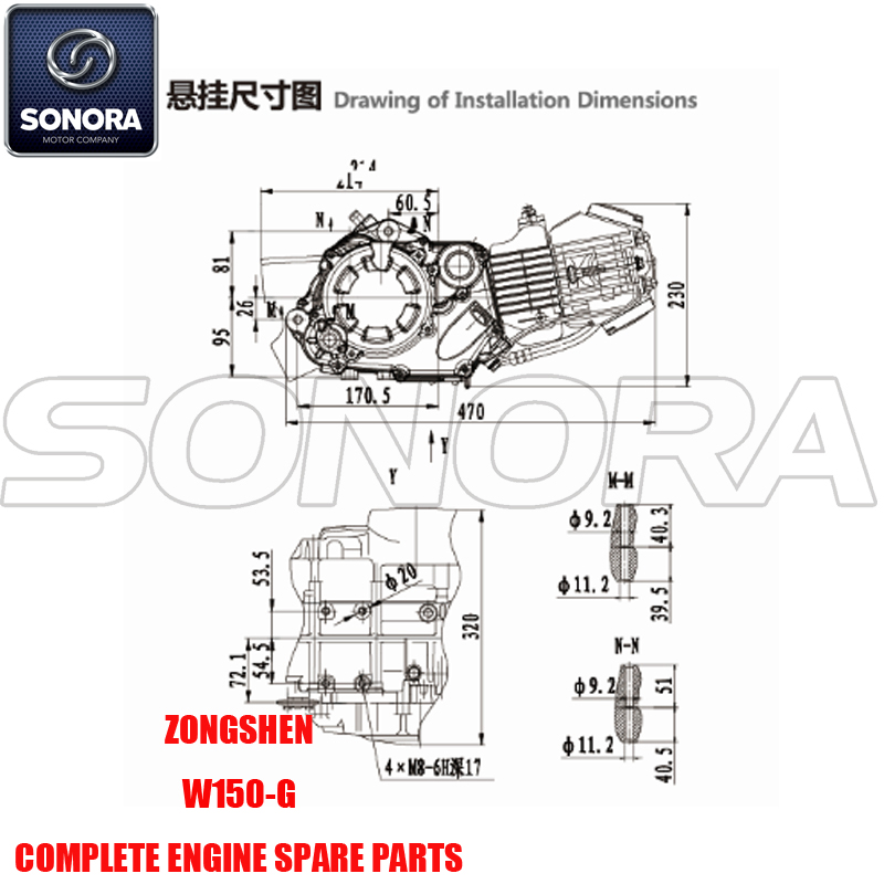 Zongshen W150-G Complete Engine Spare Parts Original Parts